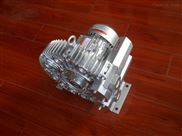 直供台湾漩涡气泵吸附式干燥机