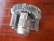 曝气高压风机漩涡气泵涡流风机