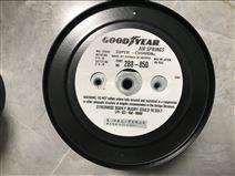 美国G00DYEAR固特异空气弹簧 2B8-850