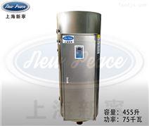 工厂直销干洗水洗熨烫用75KW全自动热水炉