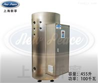 NP455-100自动煮浆机包子馒头用100千瓦小型热水炉