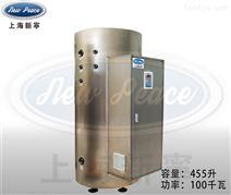 自动煮浆机包子馒头用100千瓦小型热水炉