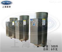 节能环保电锅炉煤改电新款6千瓦热水炉