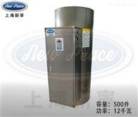 NP500-12工厂直销混凝土养护用全自动12KW蒸汽锅炉