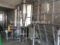 碳化硼闪蒸干燥机