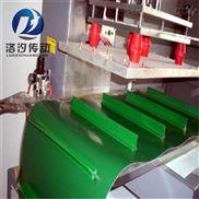 绿色加挡板PVC输送带