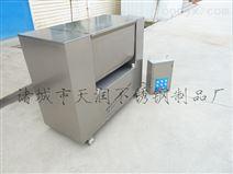 BX-200型全自動不銹鋼拌餡機