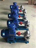 KCB不锈钢齿轮泵耐腐蚀泵