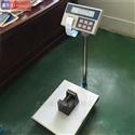 TCS-QC-C外接与内置不干胶打印电子台秤