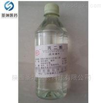 医药级辅料丙二醇  江西厂家生产