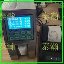 牛奶检测仪LM2-P1