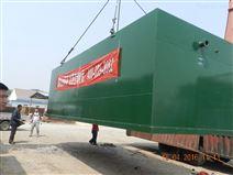 生活污水處理設備 廠家直銷