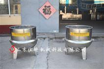 食堂熬粥专用蒸汽夹层锅