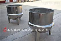 熬制猪皮冻小型蒸汽加热卤煮夹层锅