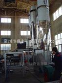 陽燃劑閃蒸干燥機