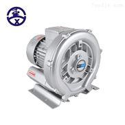 粉粒体输送旋涡高压风机 环形真空泵
