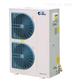 低温-冷库智能机(5匹) - DCF050AG-CB3