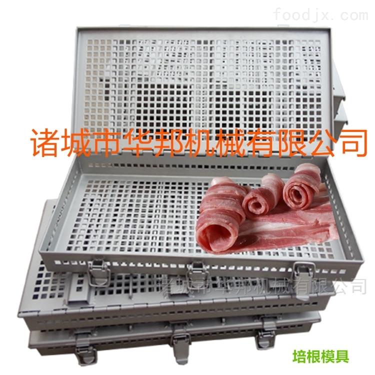 华邦专业生产培根模具 牛排模具 耐腐蚀