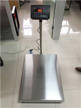 上海鹰牌 500kg电子秤