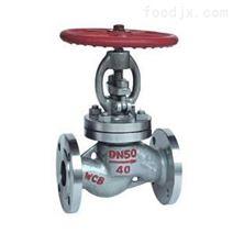 J41N液化气天然气截止阀 刀闸阀 球阀