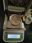 调味品水分测定仪调味料含水率检测仪