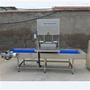 金博威-鱼豆腐生产机器