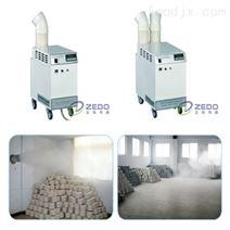 棉花回潮機專業生產銷售