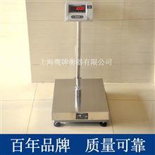100kg电子台秤商业用电子秤