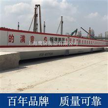 上海地磅厂100吨数字式电子汽车衡价格