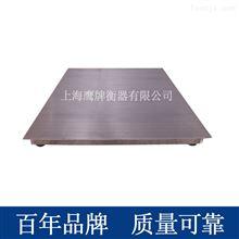 5吨不锈钢地磅电子地上衡小地磅秤