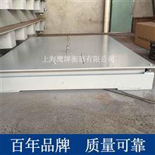 上海鹰牌 2吨防水地磅