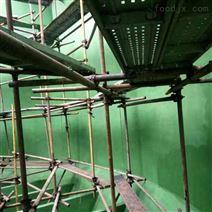 山西忻州电厂玻璃鳞片胶泥百科
