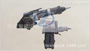 河南KZL-32气动打包机 PP带捆扎机PET捆包机