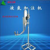 低溫設備成都卓達運通液氮加注機