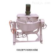 可傾式燃氣平板攪拌夾層鍋