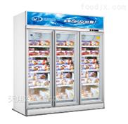 立式三門低溫冷凍柜-