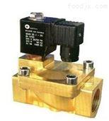 SLP常开型二位二通先导式电磁阀