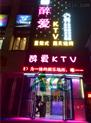 KTV啤酒冷藏展示冰柜