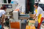 小型水果全自动包装机
