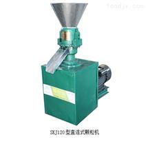 新疆饲料颗粒机颗粒加工设备机械