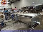 FX-800专业山野菜清洗机