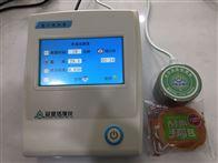 GYW-1MX醬油水活度檢測儀