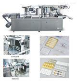 DPB-260/330HL  平板泡罩包装机