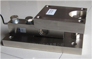 1t防爆称重传感器,2t本安型防爆模块秤