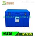 SL-82L冷链运输冷藏箱