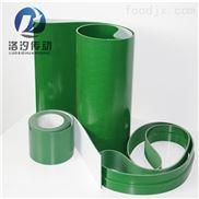 1mm-5mm绿色无缝pvc输送带