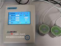 GYW-1腊制品水活度仪国标