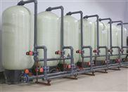全自动双罐软化水设备