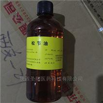 2kg/桶药用级聚山梨酯80辅料