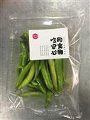 带托盒蔬菜包装机